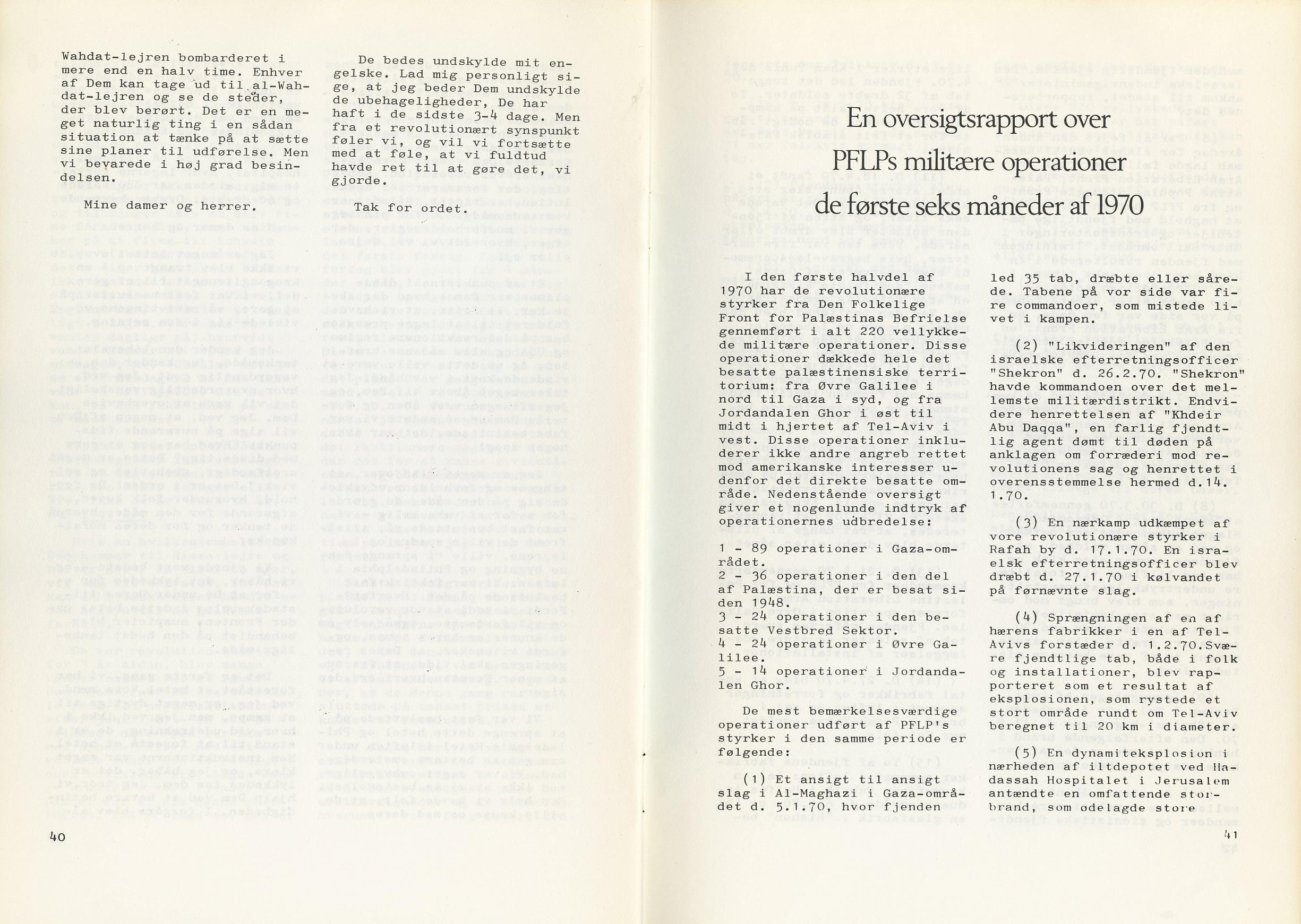 En oversigtsrapport over PFLPs militære operationer de første seks måneder af 1970