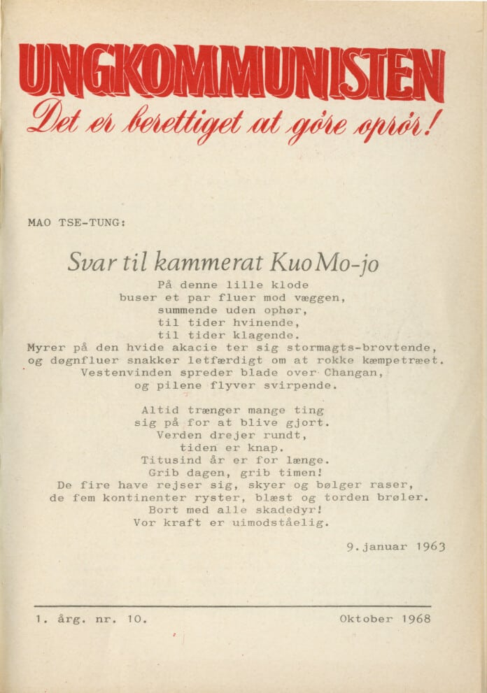 Ungkommunisten1968, nr. 10, Forsiden.