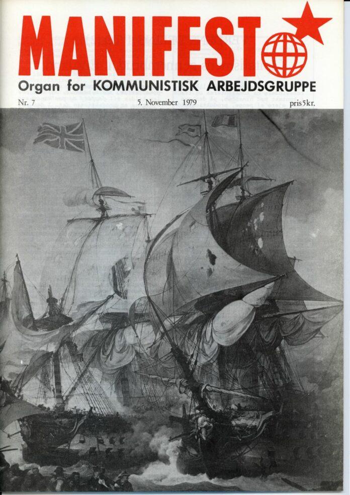Forsiden af Manifest nr. 7, 1979.