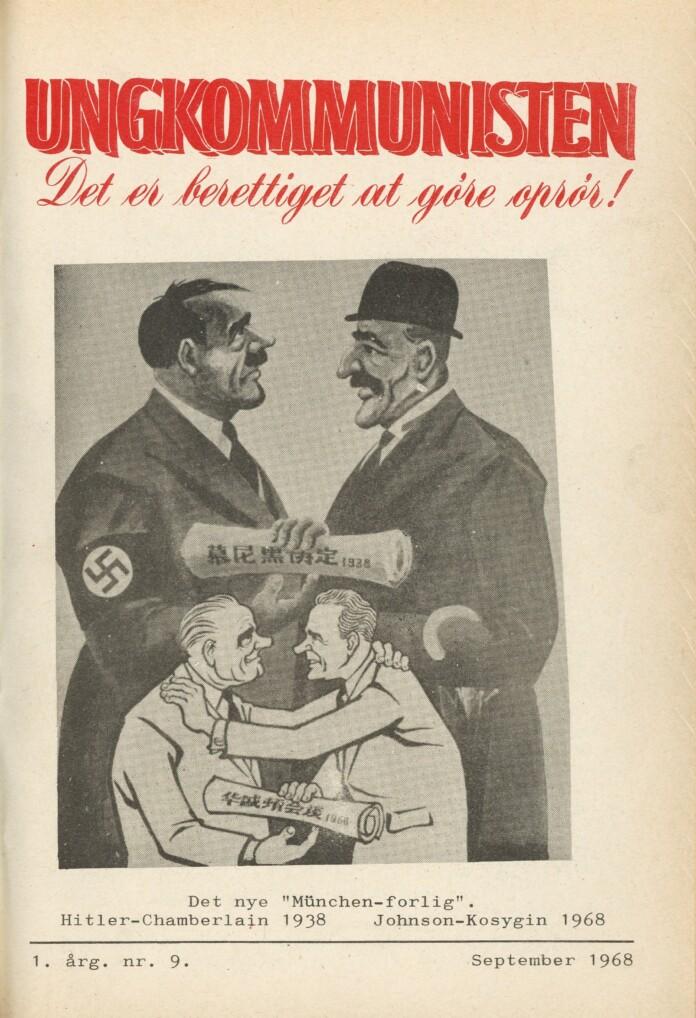 Ungkommunisten1968, nr. 9, Forside.