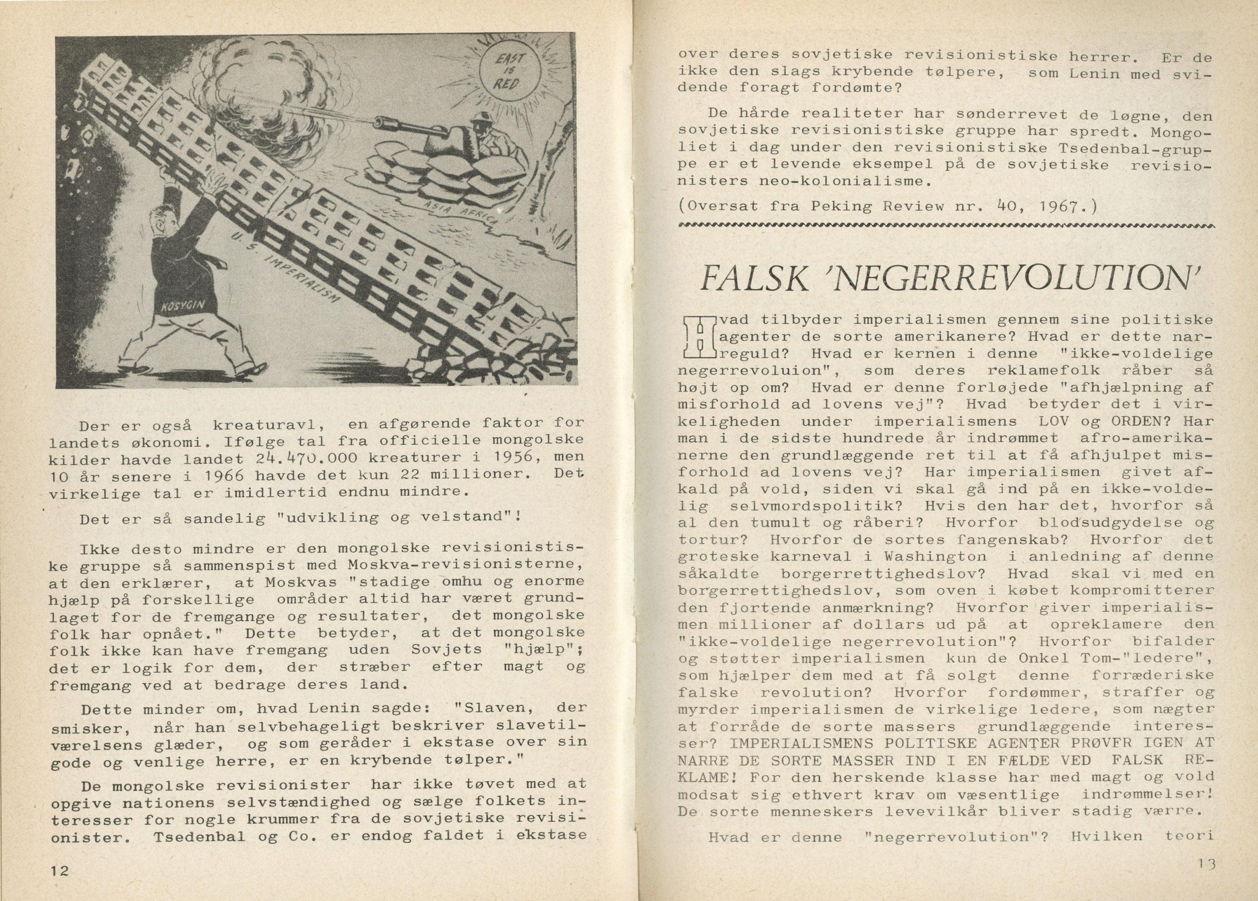 Ungkommunisten1968, nr. 9, s. 12-13.