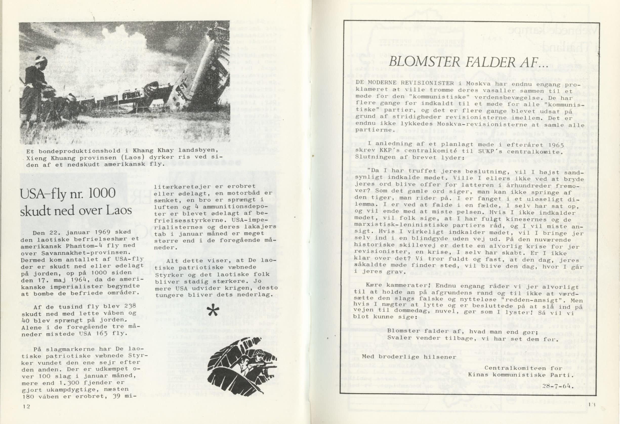 Ungkommunisten1969, nr. 4, s. 12-13.