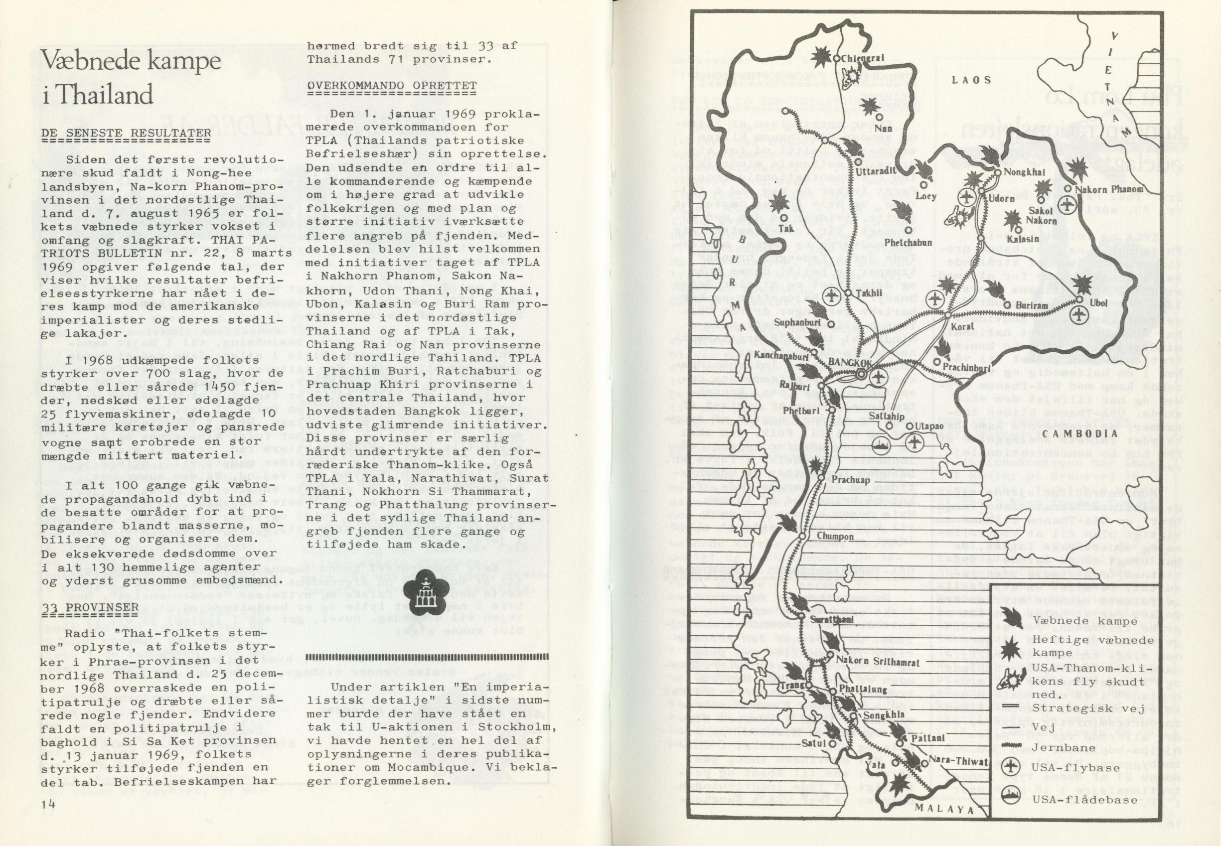 Ungkommunisten1969, nr. 4, s. 14-15.