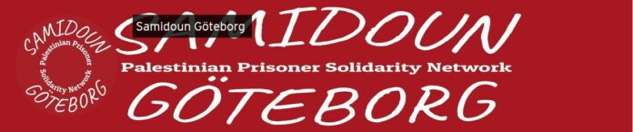 Samidoun Göteborg Logo